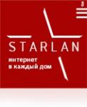 Интернет провайдер Starlan