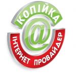 Интернет провайдер Kopiyka