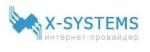 Интернет провайдер X-systems