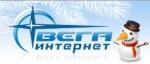 Интернет провайдер Вега-Сервис ООО