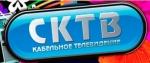 Интернет провайдер Коркино - СКТВ