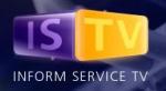 Интернет провайдер ООО «Информ - Сервис ТВ»  (IsTv)