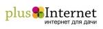 Интернет провайдер Plus Internet
