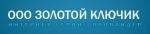 Интернет провайдер Золотой Ключик ООО