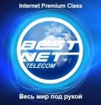 Интернет провайдер BestNet