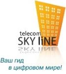 Интернет провайдер Скай Лайн Телеком