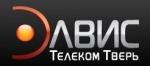 Интернет провайдер Элвис-Телеком Тверь