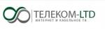 Интернет провайдер Телеком ЛТД ООО
