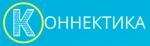 """Интернет провайдер ООО """"Коннектика"""""""