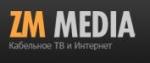 Интернет провайдер Медиа Змиёв