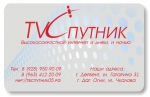 Интернет провайдер ТВ Спутник
