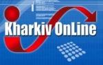 Интернет провайдер ДП ЦИТ Харьков Онлайн