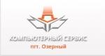 """Интернет провайдер ООО """"Компьютерный сервис"""""""