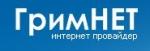 Интернет провайдер ГримНЕТ ООО