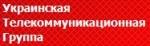 Интернет провайдер Украинская телекоммуникационная группа