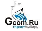 Интернет провайдер Гарант-Сибирь ЗАО