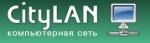 Интернет провайдер CityLAN