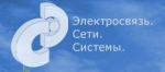 Интернет провайдер Электросвязь. Сети. Системы ООО