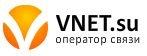 Интернет провайдер VNeT - ООО ВНЕТ