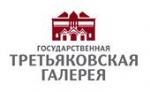Интернет провайдер Государственная Третьяковская галерея