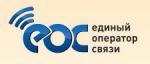 Интернет провайдер Единый оператор связи