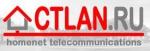 Интернет провайдер CTLAN.RU