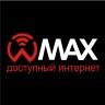 Интернет провайдер WMAX.PRO