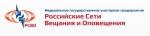 Интернет провайдер «Российские сети вещания и оповещения» (ФГУП РСВО)