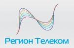 Интернет провайдер РегионТелеком ООО