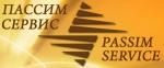 Интернет провайдер Пассим-Сервис ООО