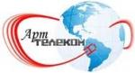 Интернет провайдер Arttelecom