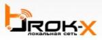 Интернет провайдер Brok-X