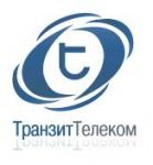 Интернет провайдер Транзит Телеком ООО