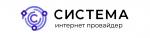 Интернет провайдер ООО «СИСТЕМА»