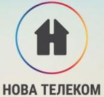 Интернет провайдер НОВА Телеком ООО