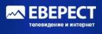 Интернет провайдер ЭВЕРЕСТ ТРК