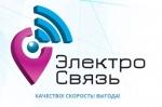 Интернет провайдер НРМУП Электросвязи