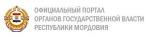 Интернет провайдер Электронная Мордовия