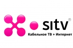 Интернет провайдер SITV