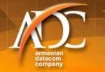 Интернет провайдер Armenian Datacom Company