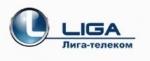 Интернет провайдер Лига-Телеком