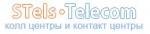 Интернет провайдер STels Telecom