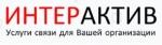 Интернет провайдер ИНТЕРАКТИВ Санкт-Петербург