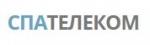 Интернет провайдер СПА ТЕЛЕКОМ