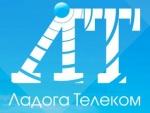 Интернет провайдер Ладога Телеком ОАО