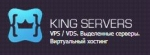 Интернет провайдер King Servers