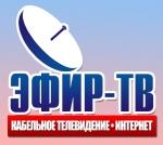 Интернет провайдер ЭФИР-ТВ