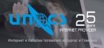 Интернет провайдер Унакс-Бургас